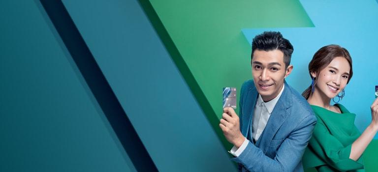 The celebrity endorsements of Simply Cash Visa Card: Pakho Chau and Rainie Yang.