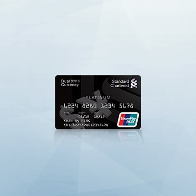 Unionpay dual currency platinum credit card standard chartered enjoy exclusive dining shopping entertainment and travel offers with standard chartered unionpay dual currency reheart Image collections