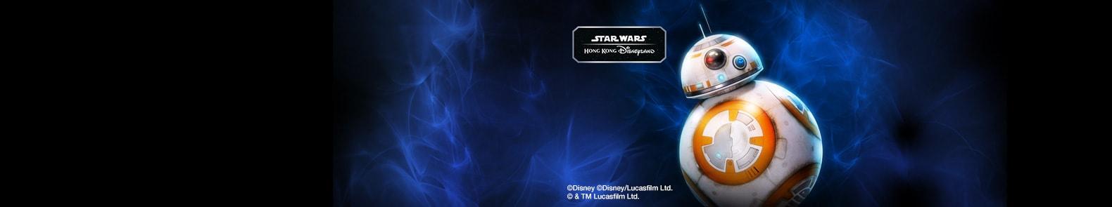 Hk starwars banner v