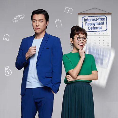 male, female excited about personal loan promotion