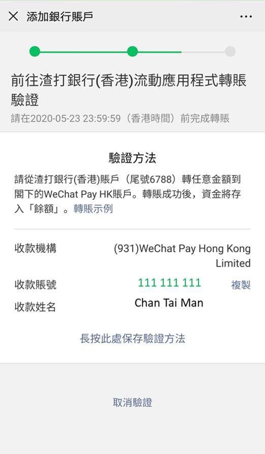 SC mobile FX landing page, Start trading on SC mobile