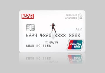 MARVEL蟻俠ATM卡