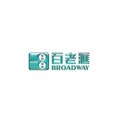 Hk cc promotion broadway logo