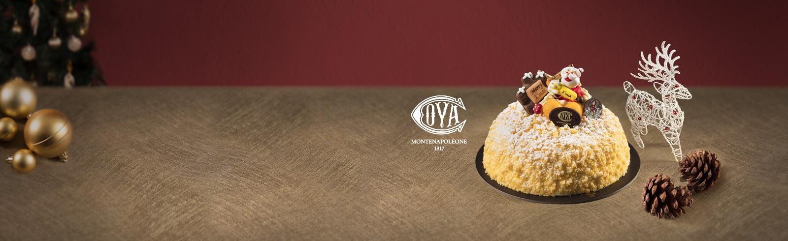 COVA 滋味優惠低至8折