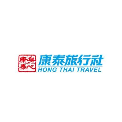 Hk cc promotion hongthai logo