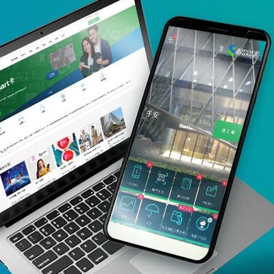 Digital Banking Bonus Reward