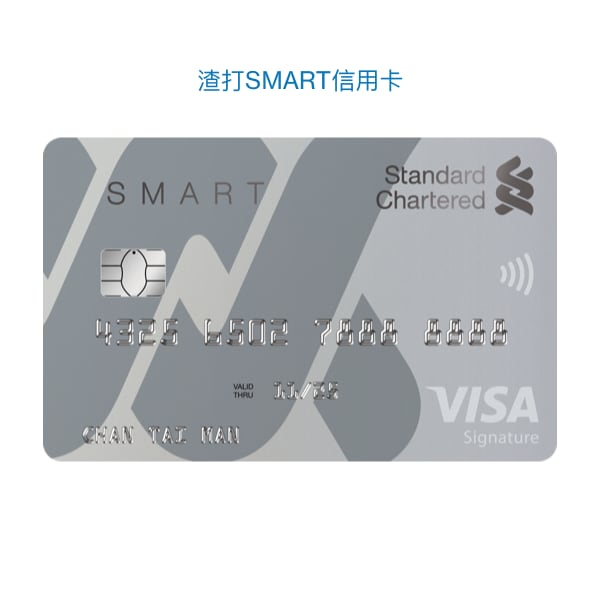 Cc category page smart card