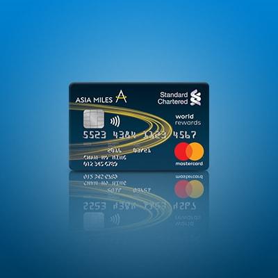 Hk credit card new starter kit x asiamilecard