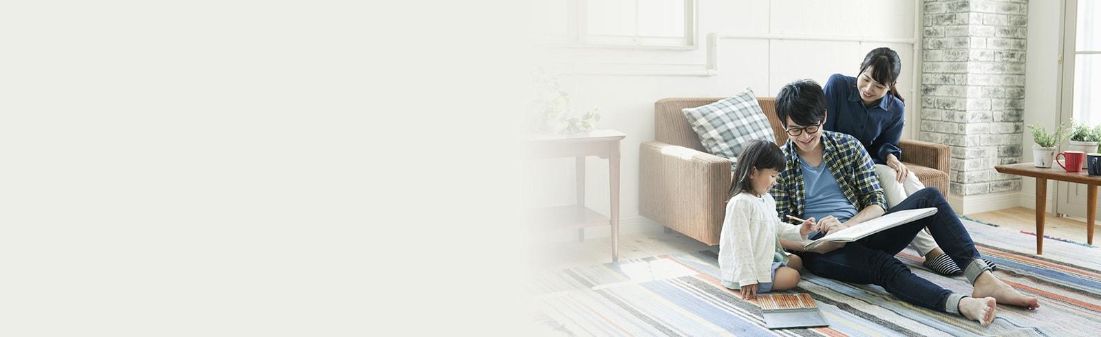 Hk home visual