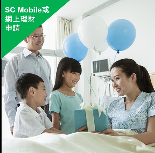 hk-hospital-chin