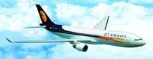 捷特航空機票低至85折
