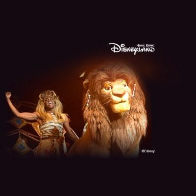 Hk lion king