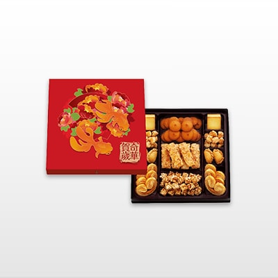 hk-offer2-1-400x400_assorted-snacks-gift-set (Deluxe)