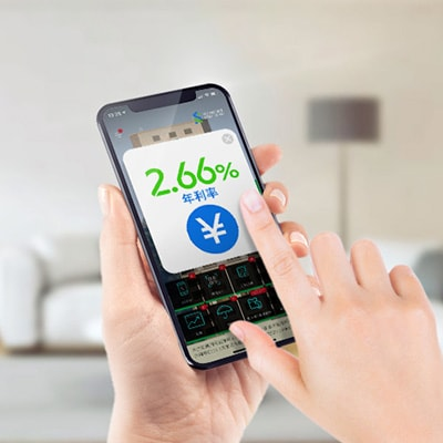 Showing 2.66% p.a. interest rate on SC Mobile