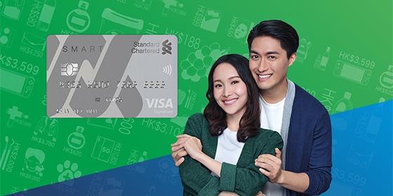 Smart 信用卡