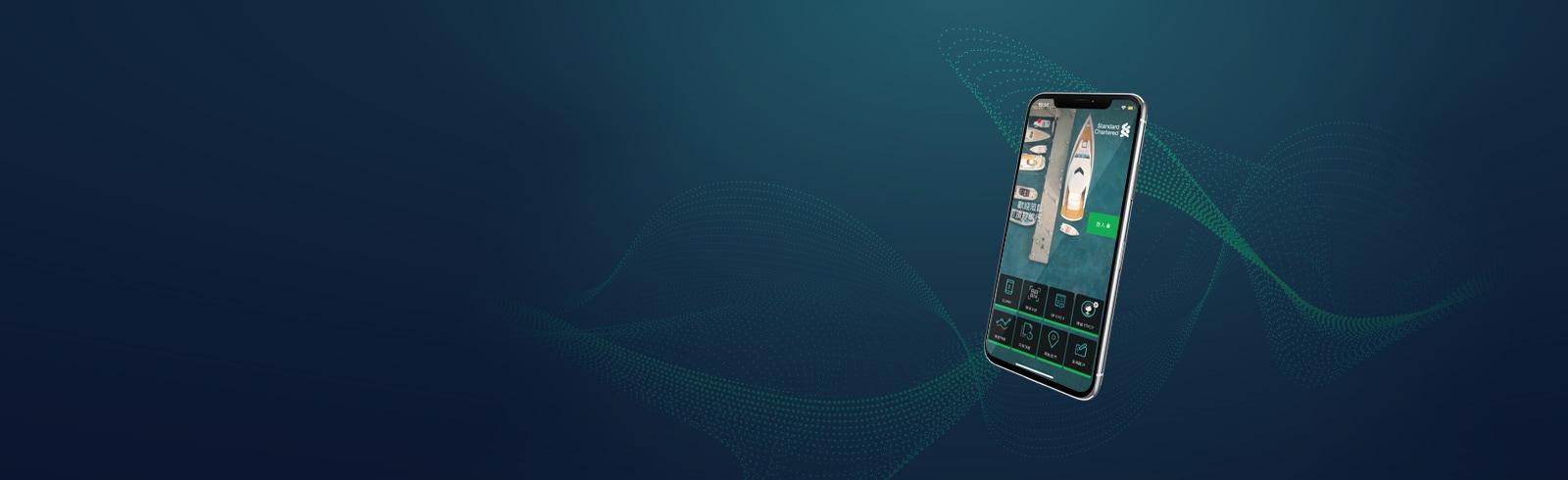 Hk sc mobile banking masthead zh