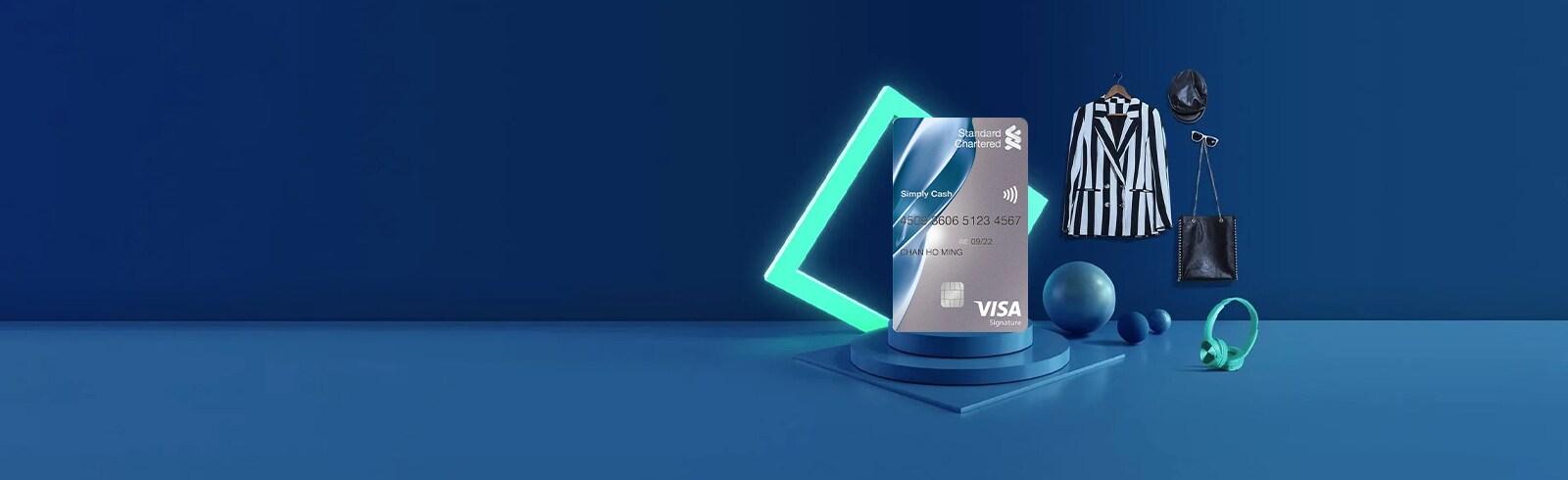 Simply Cash Card 在藍色背景的中心