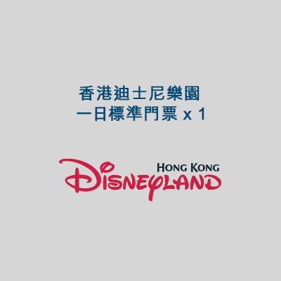 反斗奇兵25周年推廣香港迪士尼樂園