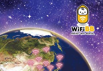 wifibb
