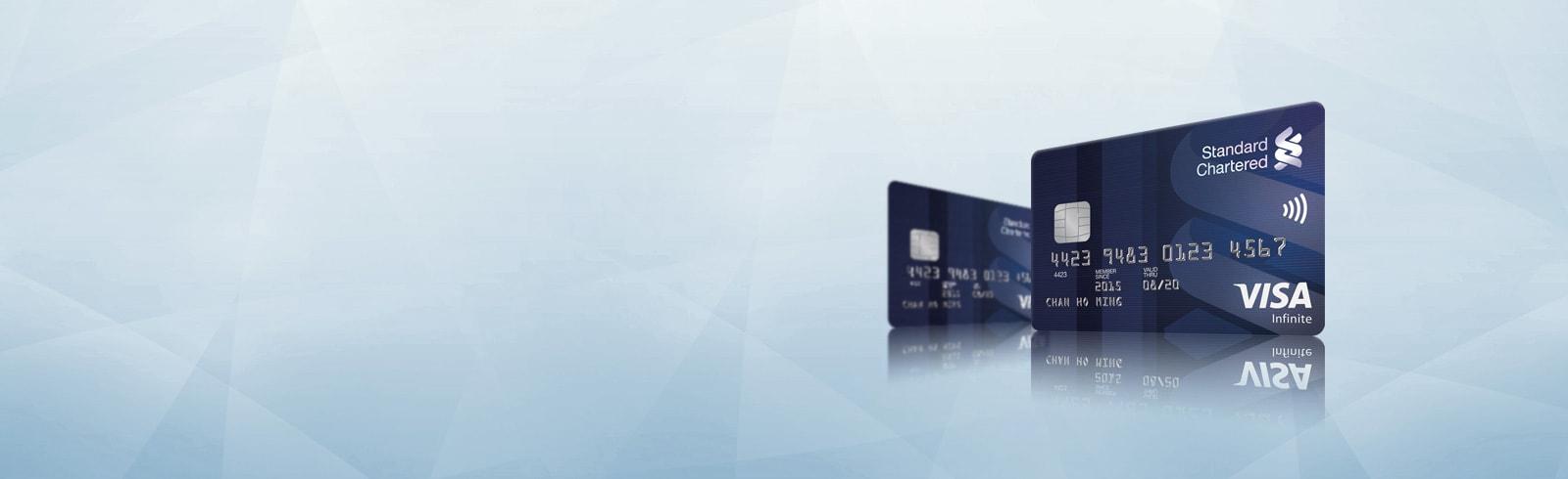 渣打Visa Infinite信用卡卡面