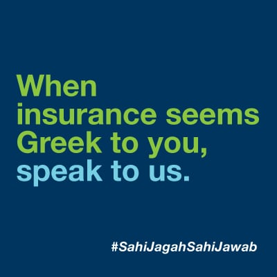our insurance specialists