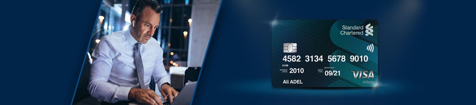 : Visa Infinite Credit Card