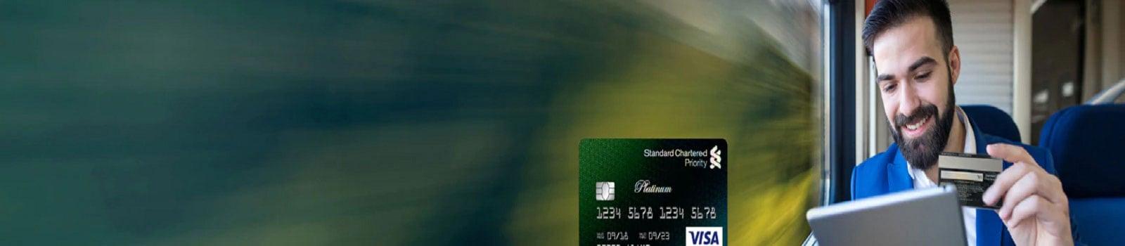 Priority Banking Debit Card