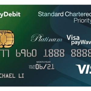 Priority Visa Debit