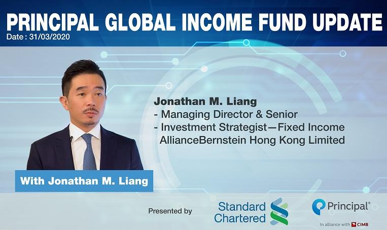 Principal Global Income Fund update