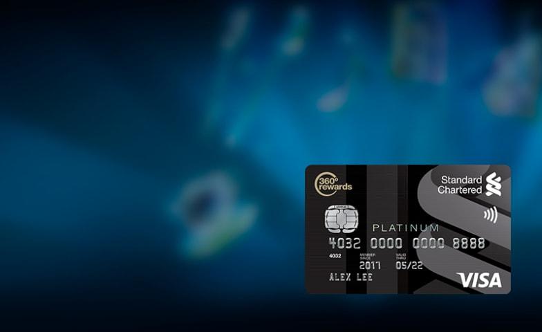 My visa platinum inline banner