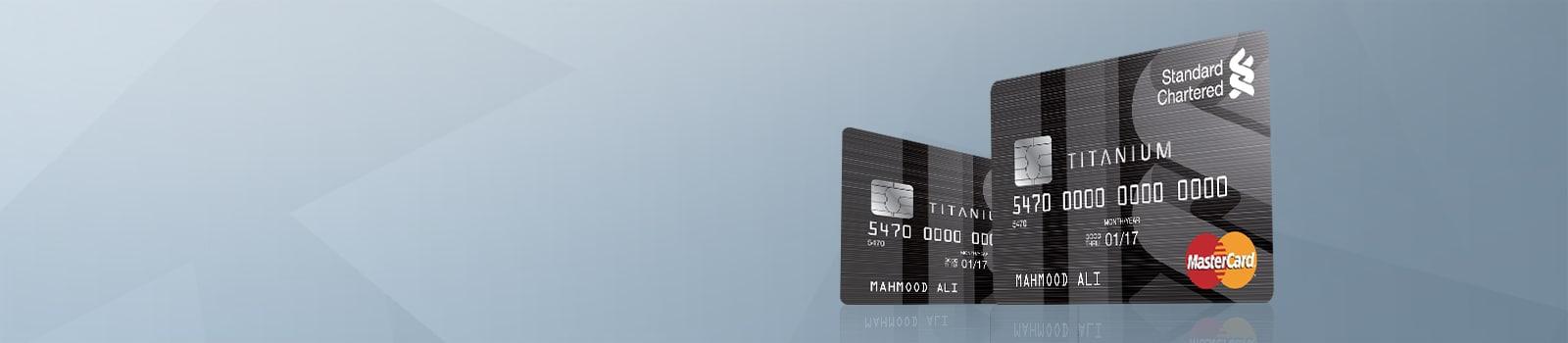 Master Card Titanium Credit Card