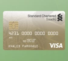 Saadiq Gold Credit Card