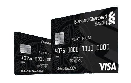 صادق پلاٹینم کریڈٹ کارڈ