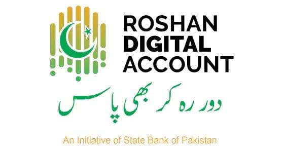 روشن ڈیجیٹل اکاؤنٹ