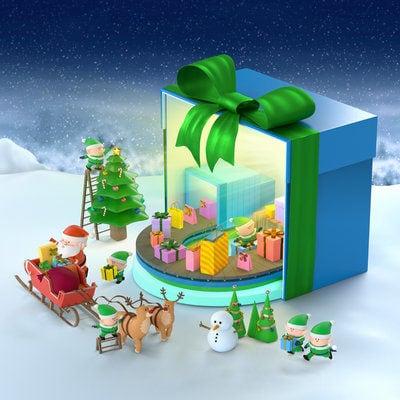 Christmas initile