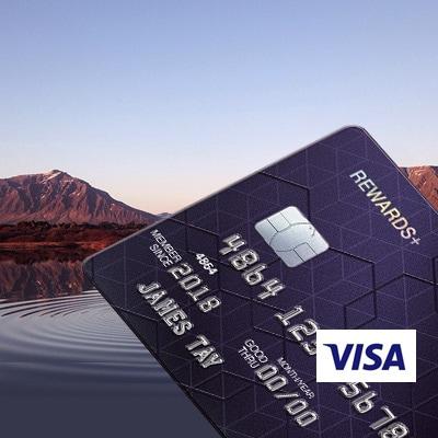Sg rewards plus credit card cardface x