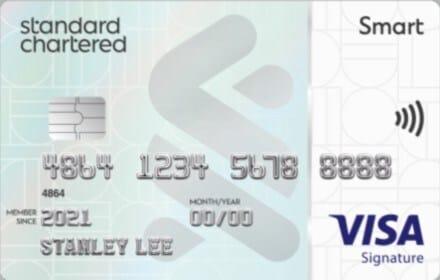 Smart Credit Card
