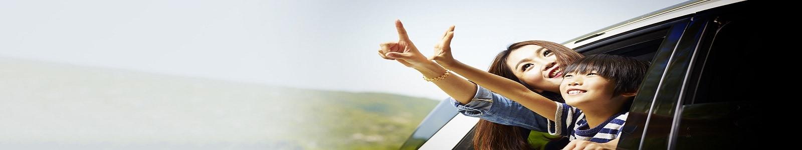 Travel, Home & Car Insurance