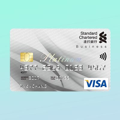 昇利卡(現金回饋)
