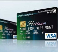 The Shopping Card