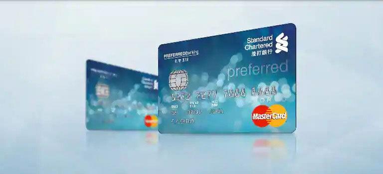 渣打銀行世界卡