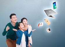 Buy insurance, get Iphone 11
